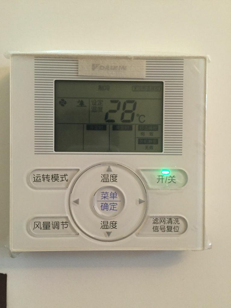 使用大金中央空调后期应怎么保养才合适