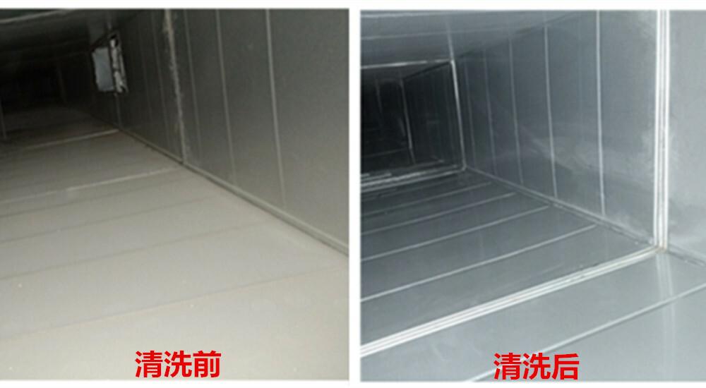 该如何清洗中央空调的主风管
